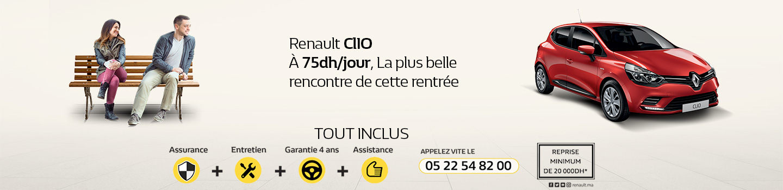 Renault Trafic VU Chez Renault Maroc - Succursales
